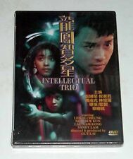 "Leslie Cheung ""The Intellectual Trio"" Sandy Lam HK 1985 Universe Laser OOP DVD"