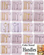 18 Styles of 2,3 Tier Cake Cupcake Plate Stand Handle Hardware Fittings Party