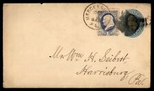 Classic Mergesburgh PA Pennsylvania uprated postal stationery cover 1886