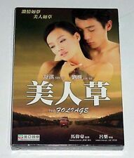 "Shu Qi  ""The Foliage"" Liu Ye  RARE 2004 HK OOP Region All DVD"