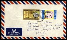 Malaysia airmail colorful franking on cover to Gladstone Oregon US