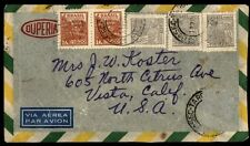 Brazil colorful franking on commercial airmail cover to California USA