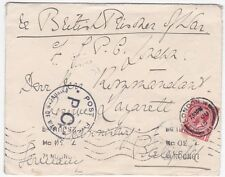 GB London British POW Cover to 1915 Turned Cover Red Cross