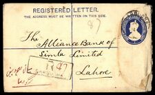 India Sargocha to Lahore 1914 Registered Postal Stationery Cover