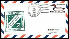 DALLAS FT WORTH TX APR 11 1985 FFC AA GREEN CACHET ON COVER TO FAYETTEVILLE NC
