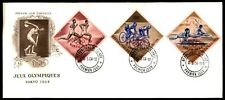 GuineaTokyo Olympics 1964 Overprints on Cacheted First Day Cover FDC