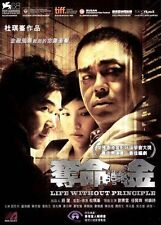 """Johnnie To """"Life Without Principle"""" Lau Ching-Wan HK 2011 R-3 Version DVD"""