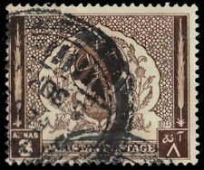 PAKISTAN 60 (SG60) - Arch and Lamp of Learning (pf15705)
