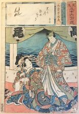 Antique 1856 Original Woodblock, Utagawa Kunisada,Toyokuni III, Ukiyoe, Japanese