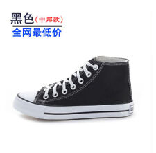 Lot Womens Mens lady Classic Sneaker Canvas Shoes Casual lovers shoes B013
