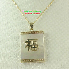 Rectangle White Mother of Pearl Pendant Crafted 14k Yellow Gold Good Fortune TPJ
