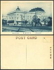 Japan Old Postcard View of Tokyo IMPERIAL THEATRE Building Street Scene Japanese