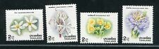 THAILAND STAMP 1996 NEW YEARE 1997 FLOWERS 4v. MNH