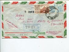 Mexico reg air mail cover to Sweden 1970