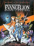 Neon Genesis Evangelion - Movie: Death & Rebirth (DVD, 2002) OOP ANIME