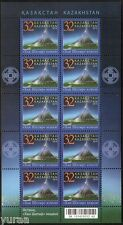 Kazakhstan - 2010 - Modern Architecture, sheet of 10v
