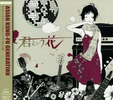 ASIAN KUNG-FU GENERATION - KIMI TO IU HANA [SINGLE] NEW CD