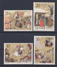 CNB3 - CHINA STAMPS 1990 ROMANCE OF THE THREE KINGDOMS MNH