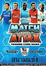 Match Attax 2013/2014 13/14 NON UK ASIA VARIATION BASE CARDS - TOTTENHAM/ SPURS