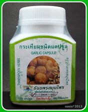 X*100CAPS.OF NATURE HERBS GARLIC CAPSULE 375 MG.FOR HEALTHY&RELIEVES CHOLESTEROL