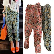 New Women's Fashion Floral Print Harem Pants Loose Elastic Waist Trousers Casual