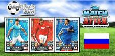Match Attax 2013/2014 13/14 RUSSIAN VARIATION Base Cards: Man Utd - Stoke City