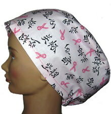 Surgical Scrub hat, Chemo Cap, Chef's - Breast Cancer Awareness - Kanji  BA-004