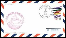 EUGENE OR JUL 2 1985 AA TO CHICAGO IL COVER