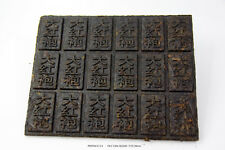Fujian Wuyi Da Hong Pao Wu long Tea Cake,Big Red Robe,snart Rock Oolong Brick