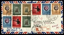 Indonesia colorful airmail cover registered Probolinggo