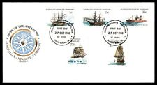 MACQUARIE ISLAND SHIPS OF THE ANTARCTIC SERIES II CACHET ON FDC OCT 27 1980