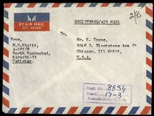 March 20, 1972 Karachi Pakistan registered airmail cover to Chicago Illinois