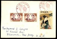 Japan to US 1950s Cover With Philatelic Week Issue Pictorial Cancels