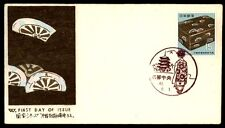 Japan geisha pictorial cancel on pretty first-day cover illustrated