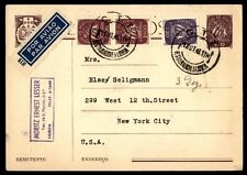 Portugal to Us New York City 1943 Uprated Airmail Postal Stationery card