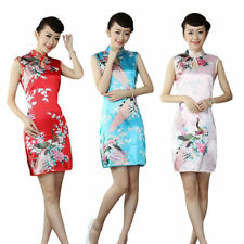 AU Chinese Traditional Women Sleeveless Qipao Dress Peacock Floral Cheongsam
