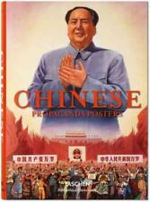 CHINESE PROPAGANDA POSTERS - NEW HARDCOVER BOOK