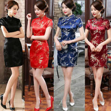 Lot Chinese Cheongsam QiPao Women Banquet Photography Evenging Party Dress Goodi
