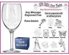 Engraved Wine Glass Wedding Gift