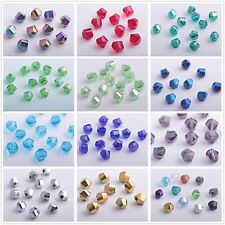 20/72pcs Faceted Glass Crystal Charms Finding Helix/Twist Loose Spacer Beads 8mm