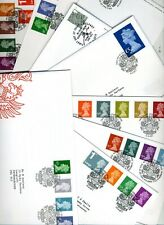 FDCs  GB 1995 to 2013 Definitive First Day Covers - FDC MULTIPLE LISTING