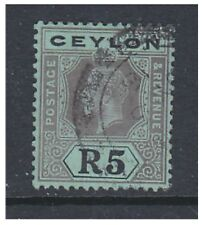 Ceylon - 1912/25, 5r Black/Green (Wmk Mult Crown CA) stamp - G/U - SG 317