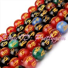 """10mm Round Carved Mantra Tibetan Agate Onyx Genstone Spacer Beads 15"""" Pink Color"""