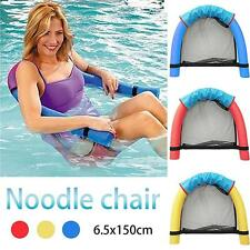 Child Swimming Pool Seat Amazing Bed Buoyancy Stick Noodle Floating Chair Float