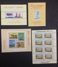 MOMEN: CHINA TAIWAN STAMPS Sc # SHEETS MINT OG NH $ P1394R #8622