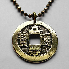 1796 1820 China cash coin pendant Chinese necklace CHAI-CHING Jen Tsung n001513b