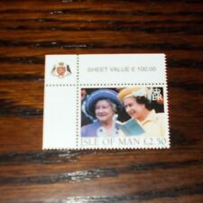ISLE OF MAN MINT STAMPS £2.50 THE QUEEN & QUEEN MOTHER - CHOOSE VARIATION