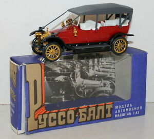 1 43 scale diecast ussr made model