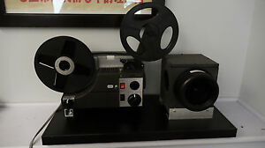 movie projector telecine video transfer