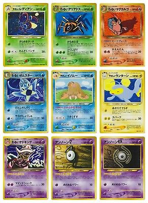 Japanese Pokemon Cards Neo Destiny 2001 NON HOLO RARES (CHOOSE CARD & CONDITION)